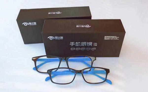 眼镜套装1.jpg